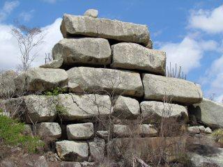 Como estas pedras foram parar aí?!